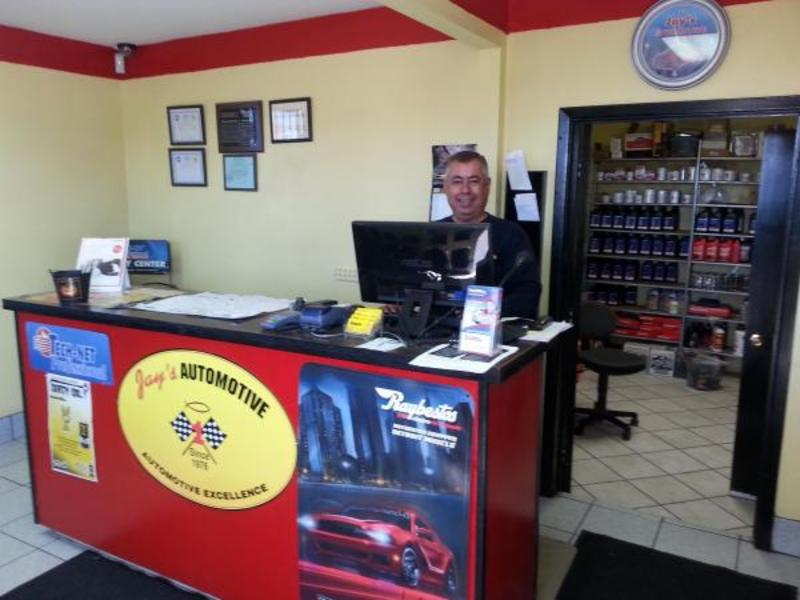 Shop Photo